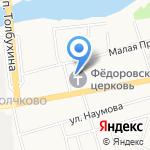 Феодоровский кафедральный собор на карте Ярославля