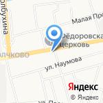 Beer House на карте Ярославля