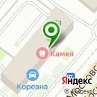 Местоположение компании Автоклик76.РФ