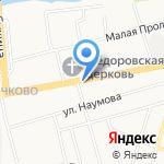 Прокуратура Красноперекопского района на карте Ярославля