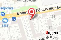 Схема проезда до компании Прокуратура Красноперекопского района в Ярославле