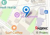 Пункт полиции Хостинского района на карте