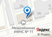 Межрайонная инспекция Федеральной налоговой службы России №11 по Ростовской области на карте