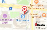 Схема проезда до компании Билайн-Экспресс в Ярославле
