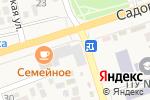 Схема проезда до компании 33 катушки в Аксае