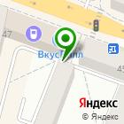 Местоположение компании Second Hand на Октября