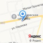 Агропромэнерго на карте Ярославля