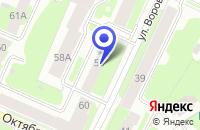 Схема проезда до компании РОМАШКА в Вологде