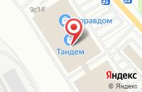 Схема проезда до компании Apple Port в Ярославле