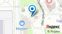 Компания Кожно-венерологический диспансер №2 на карте
