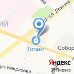 Ardi на карте Ярославля