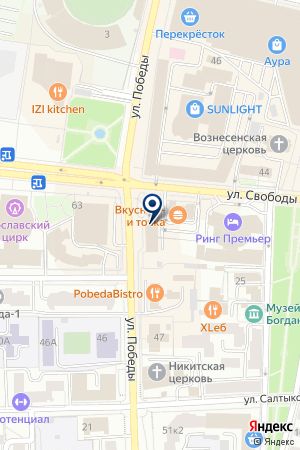 Первый народный ломбард на карте Ярославля