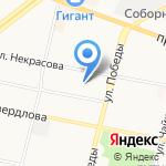 Обувной магазин на карте Ярославля