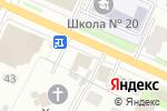 Схема проезда до компании Автозапчасти в Вологде