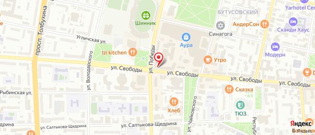 Карта расположения пункта доставки Lamoda/Pick-up в городе Ярославль