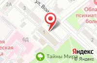 Схема проезда до компании Роспотребнадзор в Ярославле