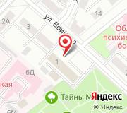 Управление Федеральной службы по надзору в сфере защиты прав потребителей и благополучия человека по Ярославской области
