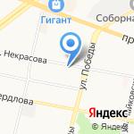 Second hand на карте Ярославля