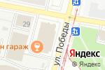 Схема проезда до компании Четыре глаза в Ярославле