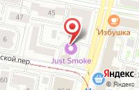 Схема проезда до компании Сандеш в Ярославле