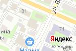 Схема проезда до компании Грампус в Вологде