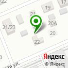 Местоположение компании МТО