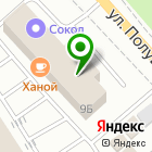 Местоположение компании Компания услуг мини-экскаваторов и мини-погрузчиков