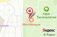 Схема проезда до компании Миллениум в Ярославле