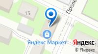 Компания КОНТАКТ на карте
