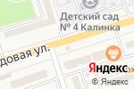 Схема проезда до компании Вектор в Аксае