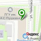 Местоположение компании Гипроприбор