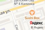 Схема проезда до компании Мясной Магнат в Аксае