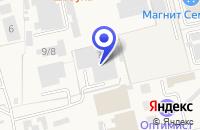 Схема проезда до компании КОНДИТЕРСКАЯ ФАБРИКА АЛМАЗ в Аксае