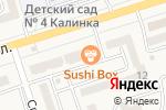 Схема проезда до компании ЦАРЬ ПРОДУКТ в Аксае