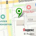 Местоположение компании Учебно-методический и информационный центр работников культуры и искусства Ярославской области
