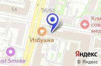 Схема проезда до компании БИЗНЕС-ЦЕНТР СЕВЕРОХОД в Ярославле