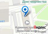 Управление образования Администрации Ярославского муниципального района на карте
