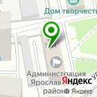 Местоположение компании Администрация Ярославского муниципального района