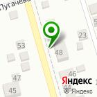 Местоположение компании Гараж 161