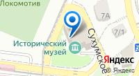 Компания Музей истории Хостинского района на карте