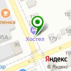 Местоположение компании Универсал-Профи