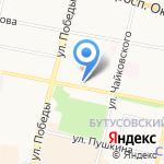 Ветеринарная клиника доктора Седова на карте Ярославля
