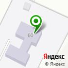 Местоположение компании Детский сад №46, Золотой петушок