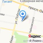 Академия свободного танца на карте Ярославля