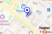 Схема проезда до компании СОЮЗ ЛОМБАРДОВ в Гуково