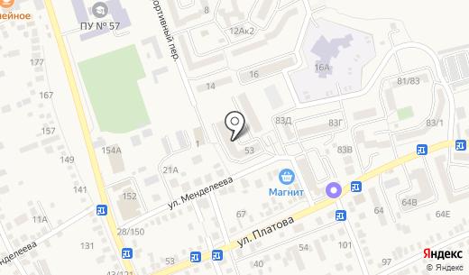 Олос. Схема проезда в Аксае