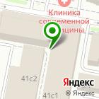 Местоположение компании Ярославские Кровельные Системы