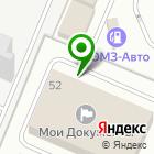 Местоположение компании А-Элита