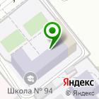 Местоположение компании Городской центр развития образования, МОУ