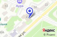 Схема проезда до компании ФИТНЕС-СТУДИЯ ЕЖЕВИКА в Вологде